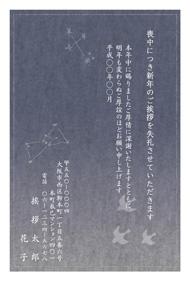 M17C011