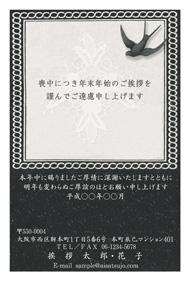 M17C012