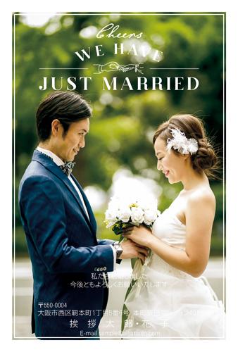 結婚報告はがき 洋装写真デザイン【W00P004】