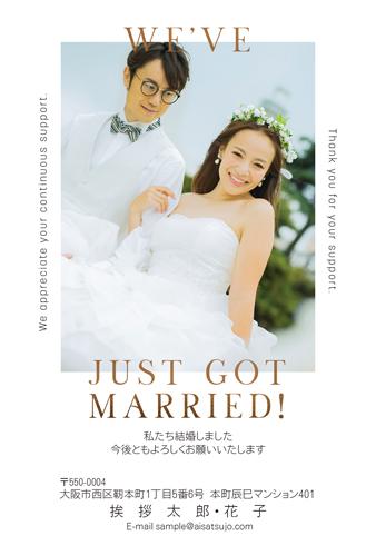 結婚報告はがき 写真フレームタイプ【W00P007】