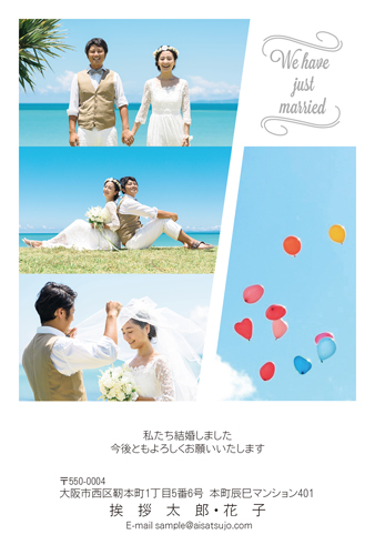 結婚報告はがき 写真フレームタイプ【W00P012】