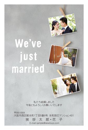 結婚報告はがき 写真フレームタイプ【W00P027】
