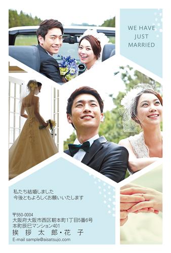結婚報告はがき 写真フレームタイプ【W00P028】