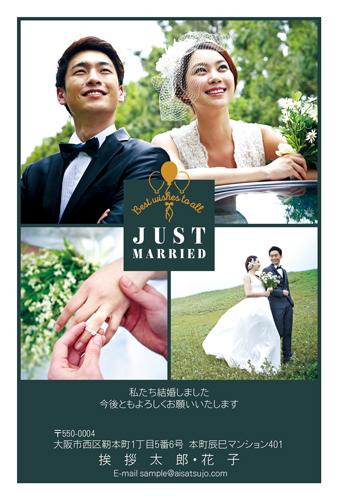 結婚報告はがき 洋装写真デザイン【W00P030】