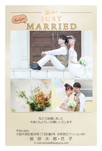 結婚報告はがき 洋装写真デザイン【W00P038】