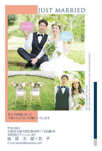 結婚報告はがき 洋装写真デザイン【W00P046】