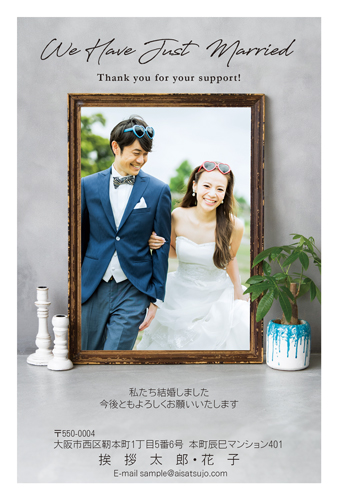 結婚報告はがき 洋装写真デザイン【W00P052】