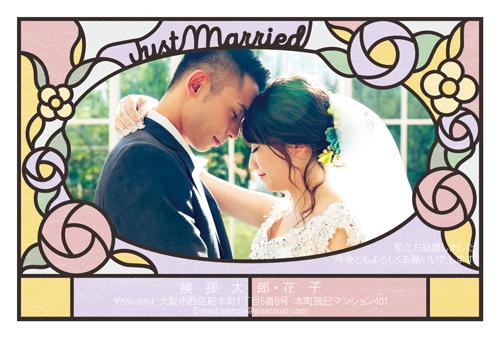 結婚報告はがき 洋装写真デザイン【W00P070】