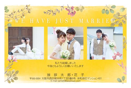結婚報告はがき 洋装写真デザイン【W00P071】
