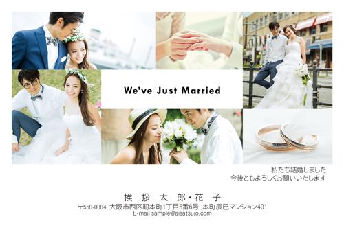 結婚報告はがき 洋装写真デザイン【W00P088】