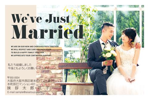 結婚報告はがき 洋装写真デザイン【W00P090】