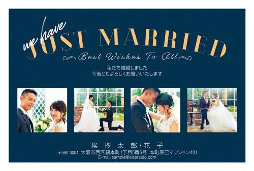 結婚報告はがき 洋装写真デザイン【W00P092】