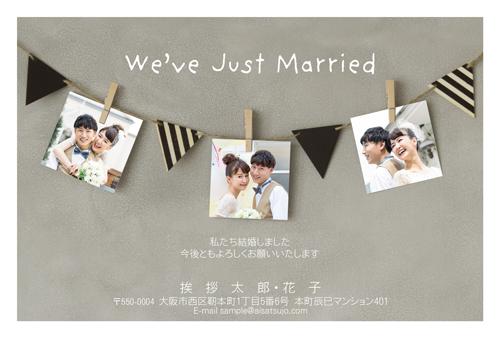 結婚報告はがき 洋装写真デザイン【W00P100】