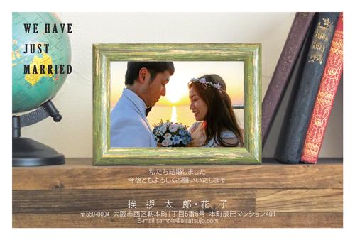 結婚報告はがき 写真フレームタイプ【W00P104】