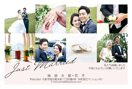 結婚報告はがき 洋装写真デザイン【W00P110】